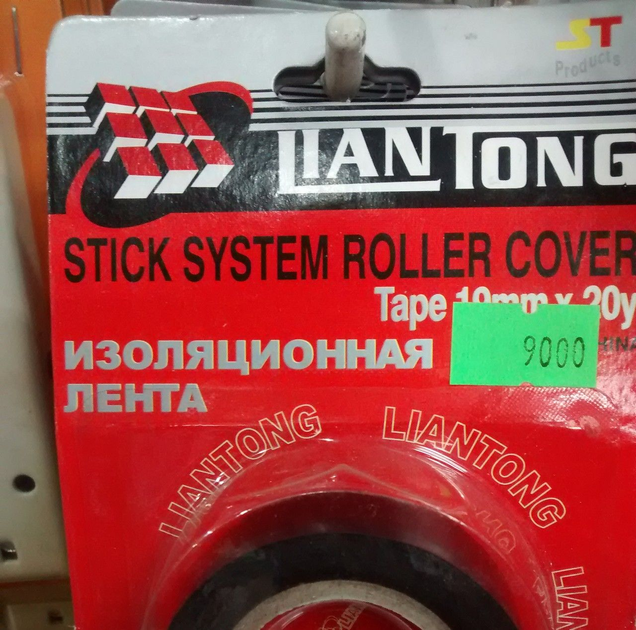 Stick System Roller Cover