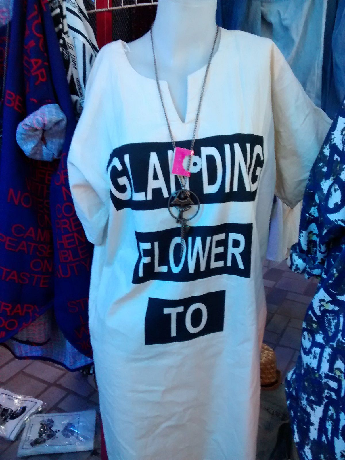 Glanding flower to