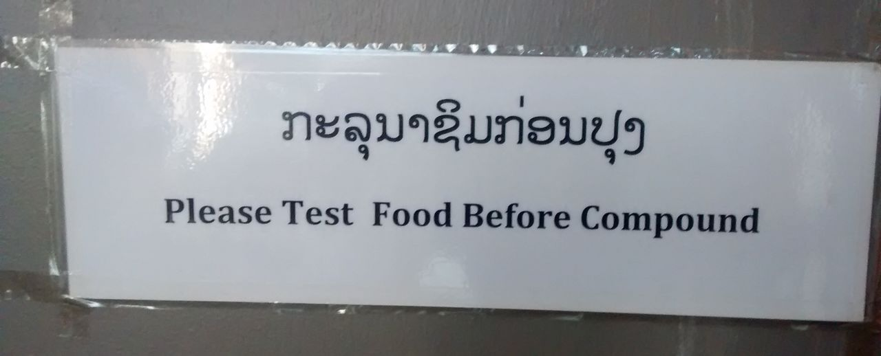Please Test Food Before Compound