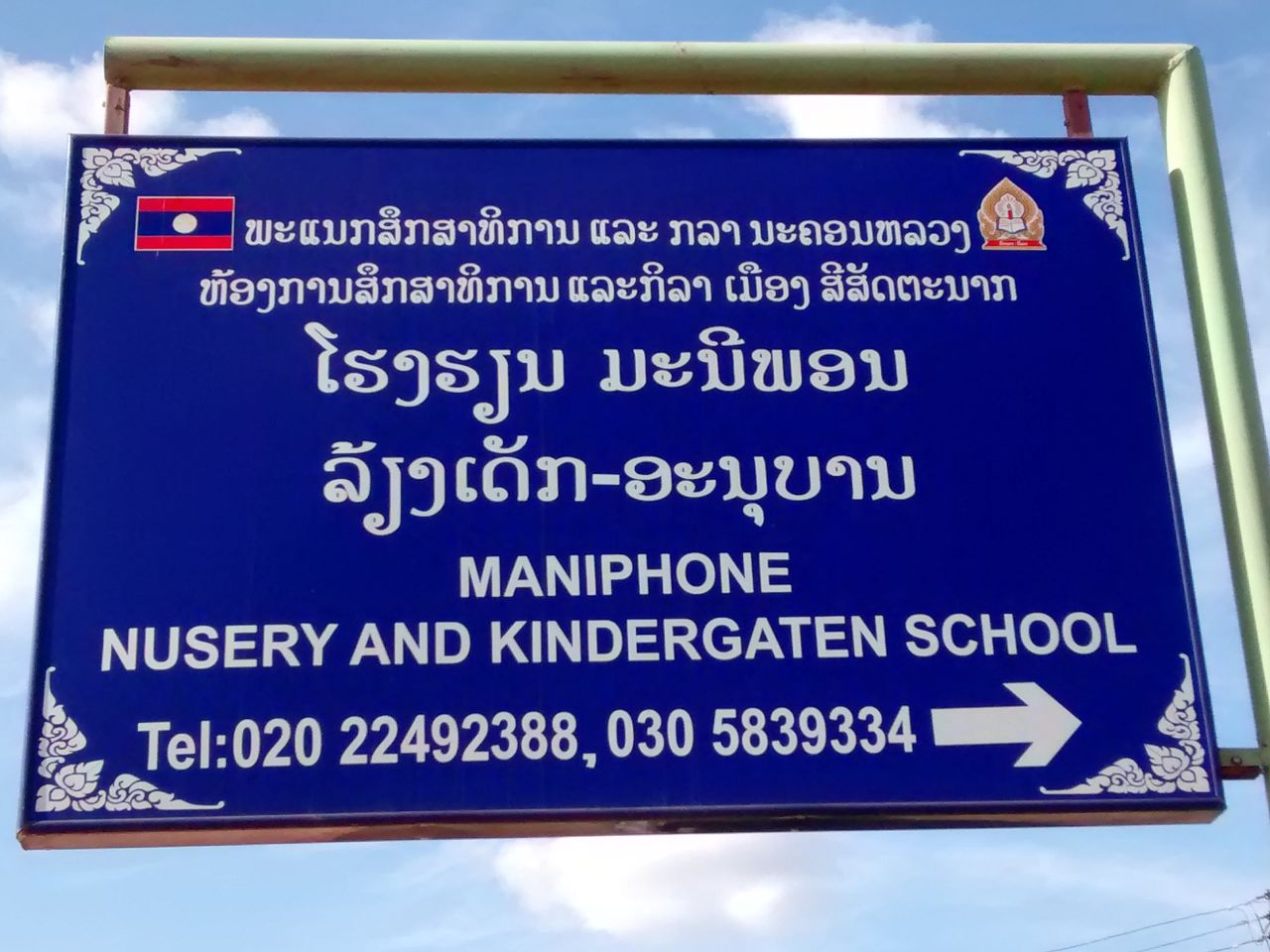 Maniphone Nusery and Kindergaten School