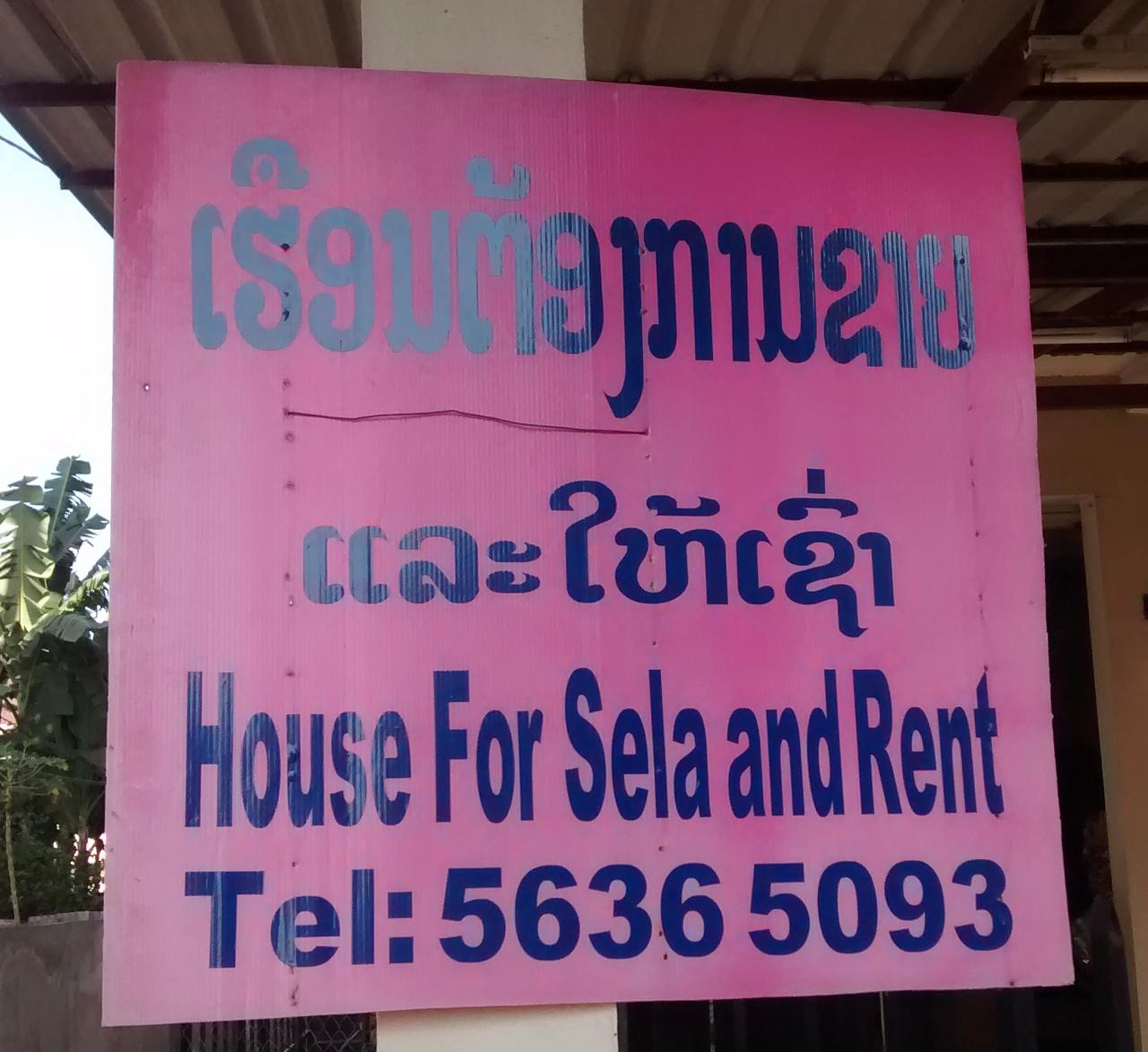 House For Sela and Rent