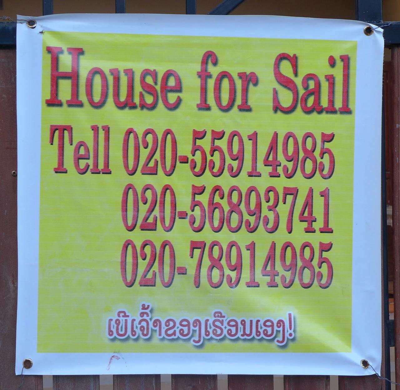 House for Sail