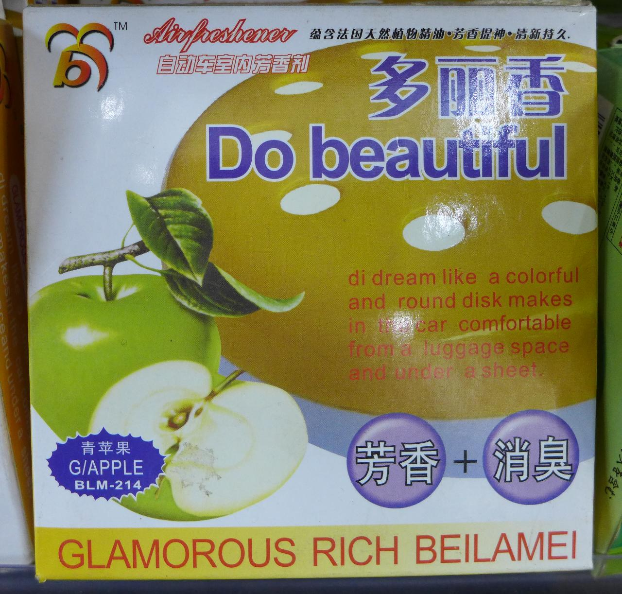 Do beautiful. di dream like a colorful and round disk makes in the car comfortable from a luggage space and under a sheet. GLAMOUROUS RICH BEILAMEI